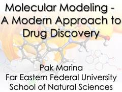 разработка лекарств, молекулярное моделирование, molecular modeling, drug discovery