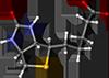 biotin, биотин